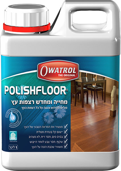 Owatrol POLISHFLOOR 1L Hebrew