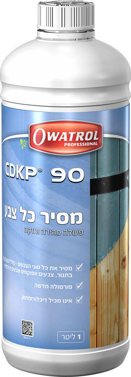 Owatrolpro CDKP90 1L Hebrew