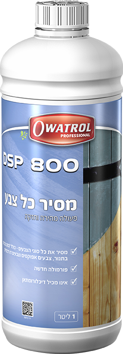 Owatrolpro DSP800 1L Low Whight