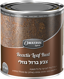 צבע ברזל נוזלי Reactive Leaf Rust
