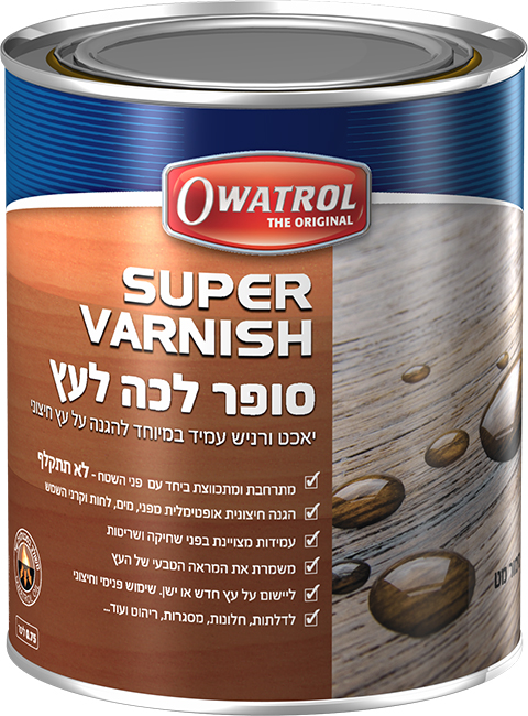 Super Varnish