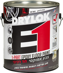 צבע אפוקסי לרצפות E1 Epoxy Floor Paint