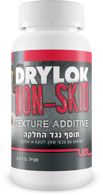 E1 Non Skid Paint Additive