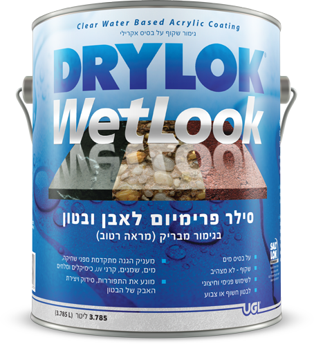 Drylok Wetlook Sealer 1G Hebrew 2019 PNG