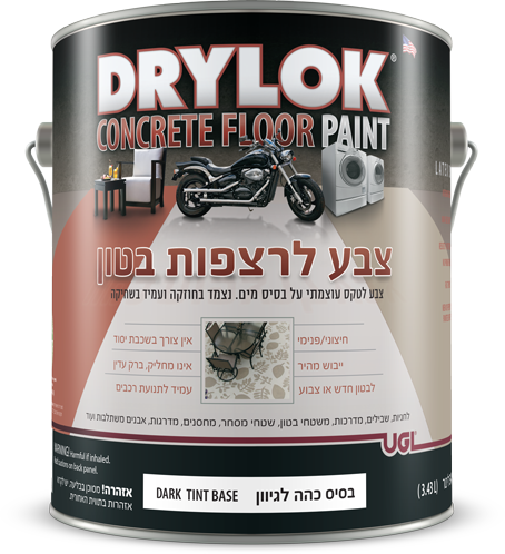 Drylok CFP Dark Base 1G Hebrew 2019 PNG