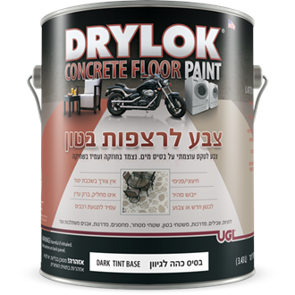 צבע לבטון  ורצפות  Concrete Floor Paint