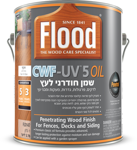 CWF UV5 OIL Hebrew 1