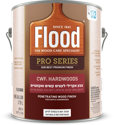 Flood CWF Hardwoods 1G Hebrew