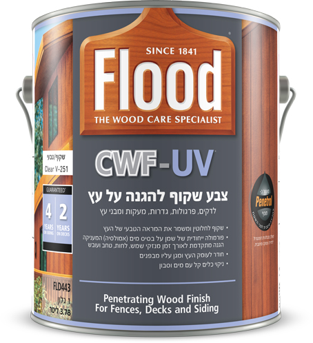 Flood CWF UV Clear V 251 1G Hebrew